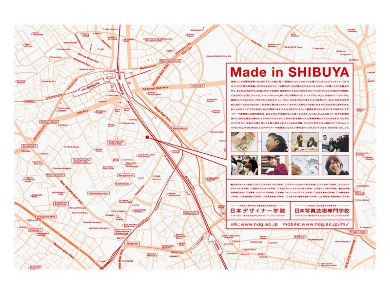 日本デザイナー学院 広告
