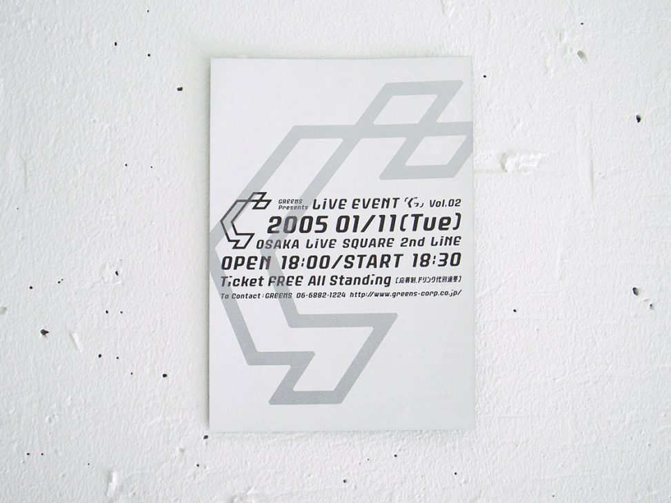 LIVE EVENT「ぐっ」Vol.2 ロゴマーク、フライヤー