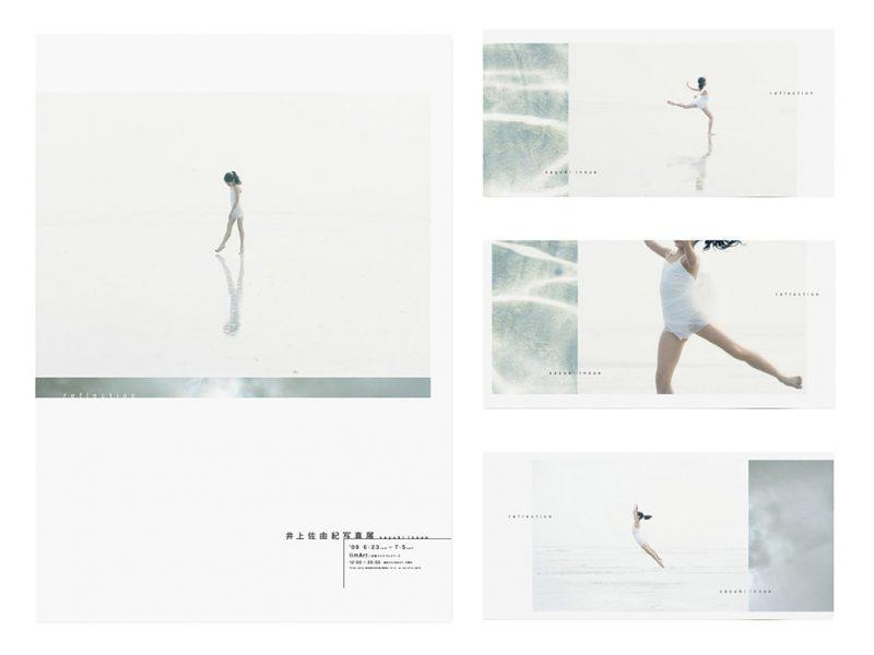井上佐由紀「reflection」 写真集、ポスター、ポストカード