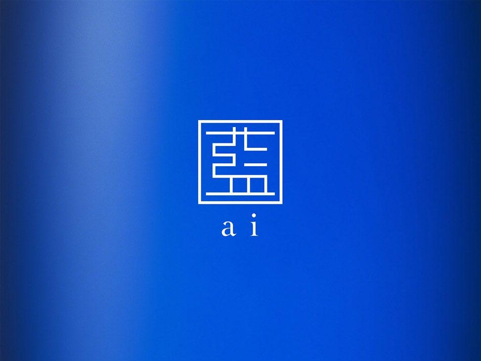 藍 a i ロゴマーク、パッケージ、ポスター