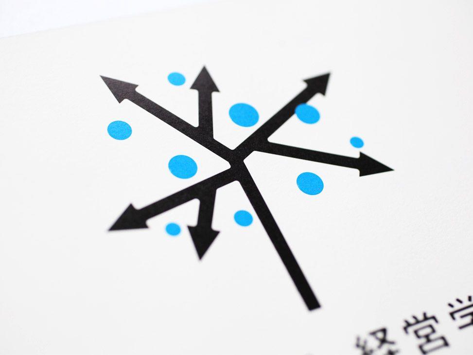 東京富士大学 経済学部 パンフレット、コミュニケーションロゴ
