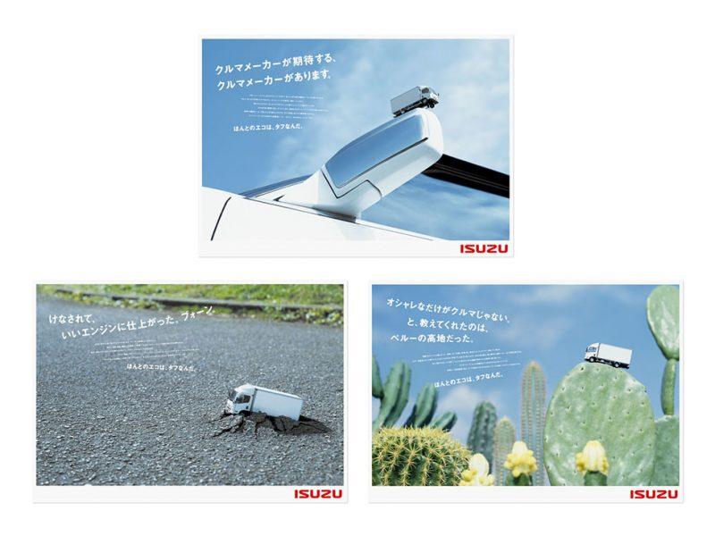 ISUZU ポスター