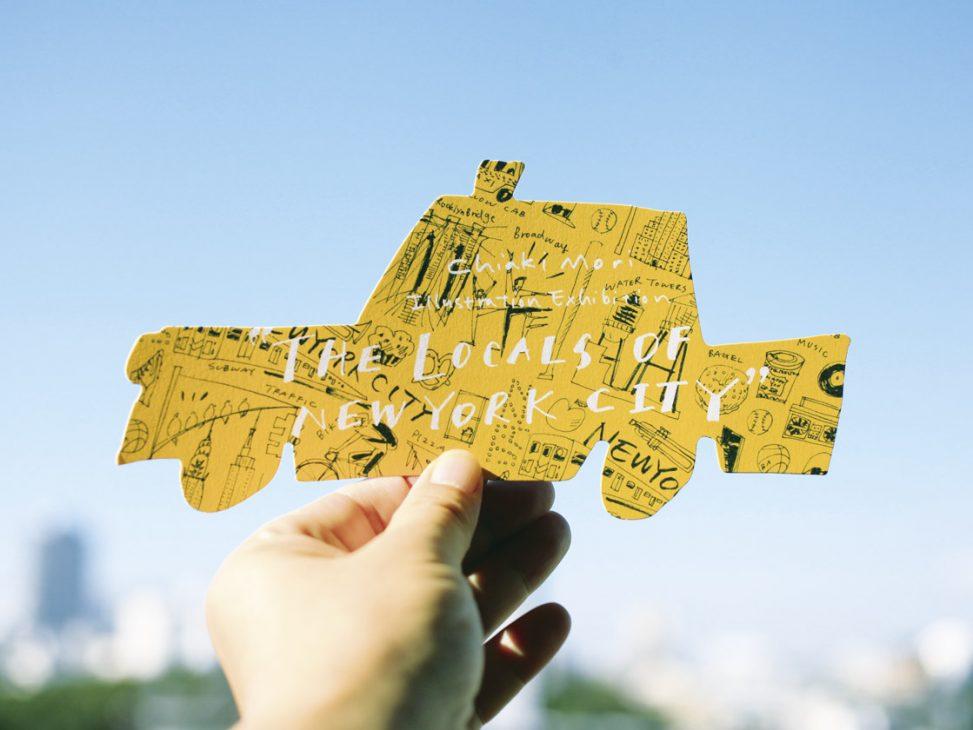 森 千章 個展 「ローカル・ニューヨーク百景」 ポストカード