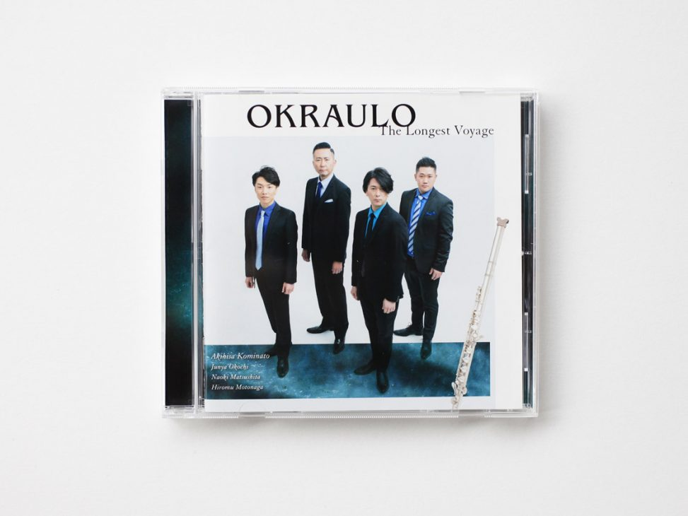 「OKLAULO / The Longest Voyage」 CD Jacket